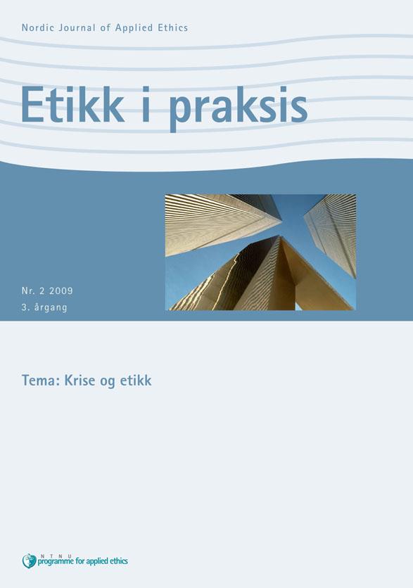 EiP 2/2009